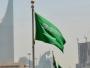 """خبراء ودبلوماسيون عرب لـ""""المواطن"""" : تقرير CIA أقرب لمقال صحفي لا يحمل متنًا موضوعيًا"""