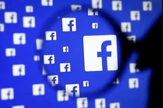 تسريب رقم هاتف مؤسس فيسبوك مارك زوكربيرغ ! (1)