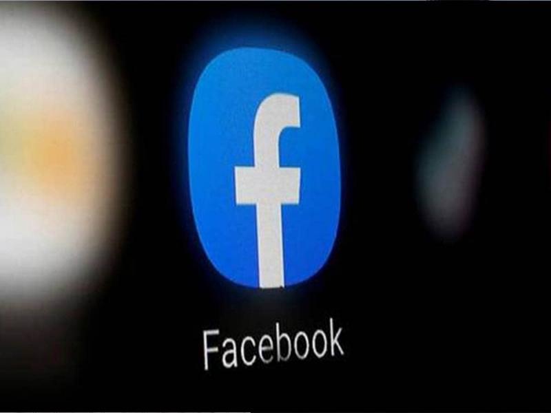 فيسبوك يعلق مشروعًا في هونغ كونغ