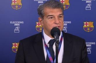 لابورتا المرشح لرئاسة برشلونة