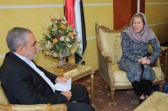 اليمن يندد بلقاء مسؤولة الصليب الأحمر بضابط إيراني في صنعاء - المواطن