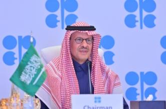 السعودية تمدد الخفض الطوعي الإضافي بمليون برميل يوميًا في أبريل - المواطن