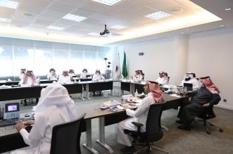 مجلس إدارة الهيئة الملكية للجبيل وينبع يطلع على عدد من الإستراتيجيات - المواطن