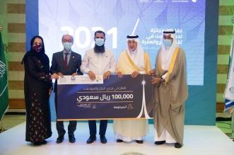 خالد الفيصل يسلم جوائز مسابقة تحدي جامعة الملك عبدالله للعلوم والتقنية - المواطن