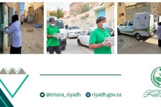 توزيع 48 ألف وجبة على 8 آلاف أسرة ضمن مبادرة خيرات الرياض - المواطن