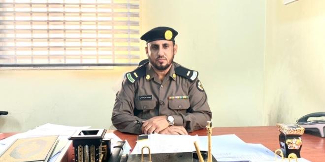 ترقية العياشي إلي رتبة رئيس رقباء - المواطن