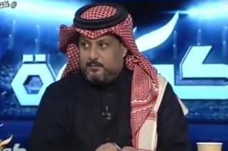 تركي العجمة عن حمدالله وبغلف