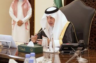 برامج ومبادرات ضمن اجتماع الفيصل بهيئة تطوير مكة المكرمة - المواطن