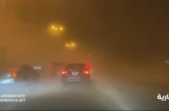 فيديو.. العاصفة الترابية تجتاح طريق الدمام - الجبيل - المواطن