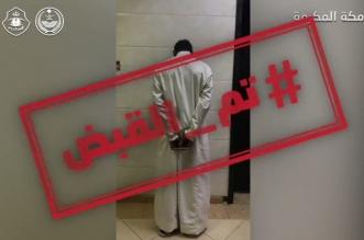 في قبضة رجال الأمن.. مواطن سرق 17 مركبة بمكة المكرمة - المواطن