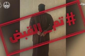 في قبضة الأمن.. عصابة سرقة الكابلات ومواطن تلفظ على امرأتين - المواطن