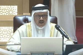 الزياني قمة مجلس التعاون الخليجي