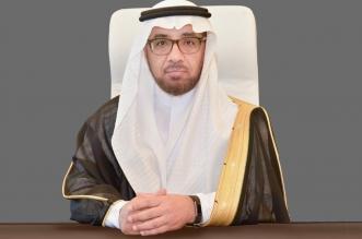 جامعة الملك فيصل تعلن موعد إطلاق بوابة القبول في برامج الدراسات العليا - المواطن