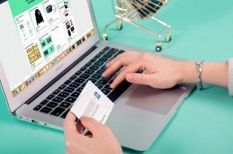 التسوق بالبطاقات الائتمانية