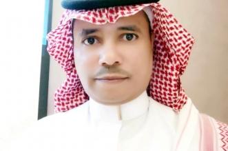 طارق عسيري يكمل متطلبات الشارة الخشبية في جمعية الكشافة بتقدير ممتاز - المواطن