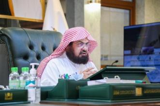 رئاسة الحرمين الشريفين تعلن تفاصيل الخطة التشغيلية لشهر رمضان - المواطن