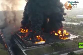 فيديو.. النيران تشتعل في مصفاة نفط إندونيسية والقرى المجاورة في خطر - المواطن
