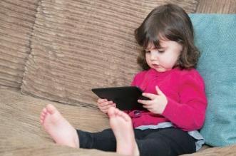 مخاطر استخدام الأطفال للجوال وهذه الضوابط مطلوبة - المواطن