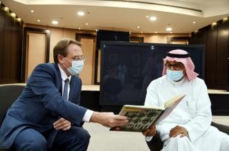 السفير الفرنسي من مكتبة الملك عبدالعزيز: أنا سعيد جداً - المواطن