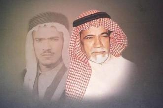 وفاة الشاعر والمؤلف حمود بن محمد النافع - المواطن