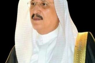 أمير جازان الأمير محمد بن ناصر بن عبد العزيز