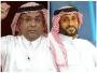 سعود الصرامي والجابر نجم الهلال السابق