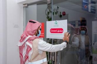 إغلاق مختبر في الشرقية بسبب 3 مخالفات للإجراءات الاحترازية - المواطن