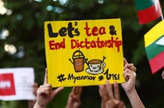 إيموجي الشاي بالحليب من تويتر يغضب الصين ! (3)