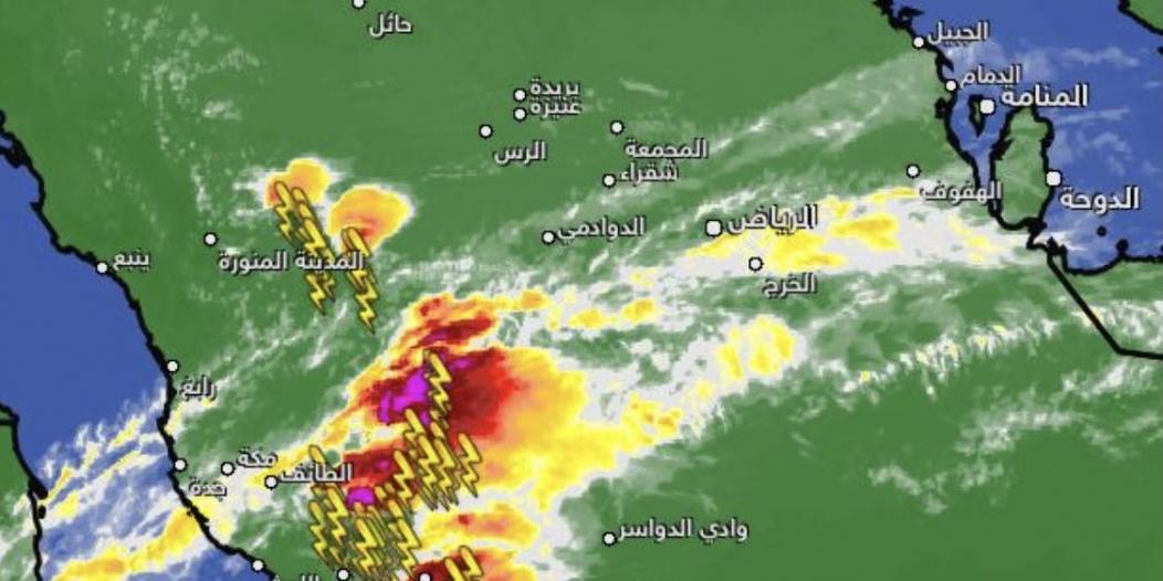 الحصيني : احذروا الغبار وحبات البرد وغزارة الأمطار الليلة