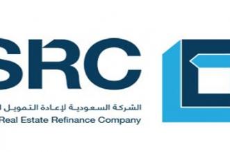 السعودية لإعادة التمويل العقاري تحصل على تصنيف A وA2 من موديز وفيتش - المواطن