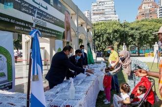 الشؤون الإسلامية تدشن هدية الملك سلمان من التمور في الأرجنتين - المواطن