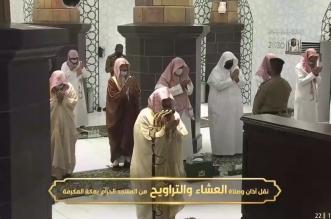 دعاء الشيخ السديس للمرابطين ورجال الأمن والطلاب ليلة 7 رمضان - المواطن