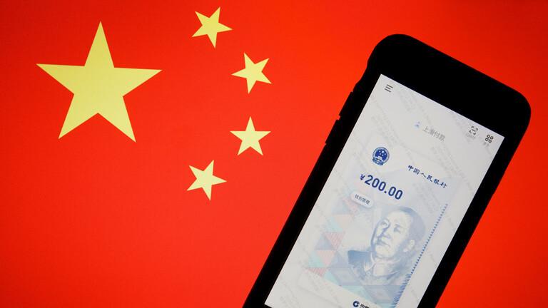 الصين تسمح للأجانب باستخدام اليوان الرقمي