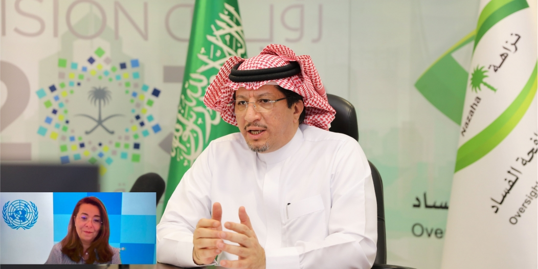 الكهموس يبحث مبادرة الرياض مع مكتب الأمم المتحدة المعني بالمخدرات والجريمة