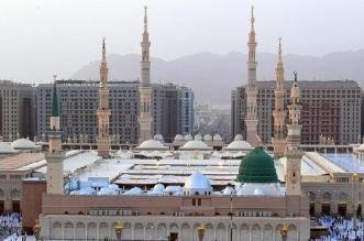 شؤون المسجد النبوي تناقش تعزيز الخدمات الموجهة لذوي الإعاقة - المواطن