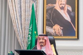 برئاسة الملك سلمان .. الموافقة على تنظيم هيئة المحتوى المحلي والمشتريات الحكومية - المواطن