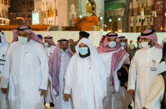 باب الملك عبدالعزيز المسجد الحرام1