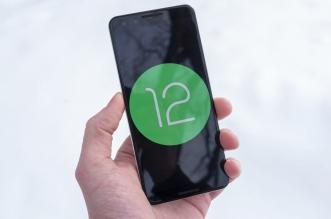 ميزة سرية في تحديث Android 12 الجديد تعرف عليها