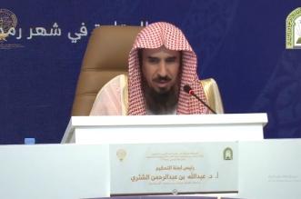 مقتطفات من تلاوات المشاركين بـ مسابقة الملك سلمان لحفظ القرآن - المواطن