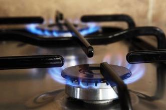تسرب الغاز