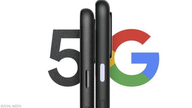 تسريبات تكشف هاتف غوغل الجديد