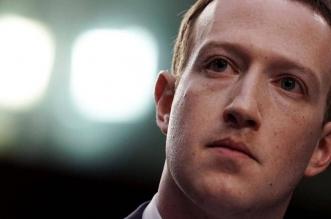 مجلس فيسبوك يقرر حظر حساب ترامب بشكل دائم