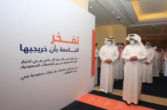 وزير التعليم يدشن الهوية الجديدة للجامعة السعودية الإلكترونية - المواطن