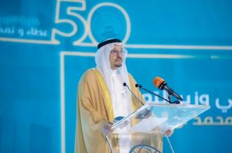 برعاية حرم الملك سلمان.. جامعة الأميرة نورة تحتفي بمرور 50 عامًا على إنشاء كلية التربية - المواطن