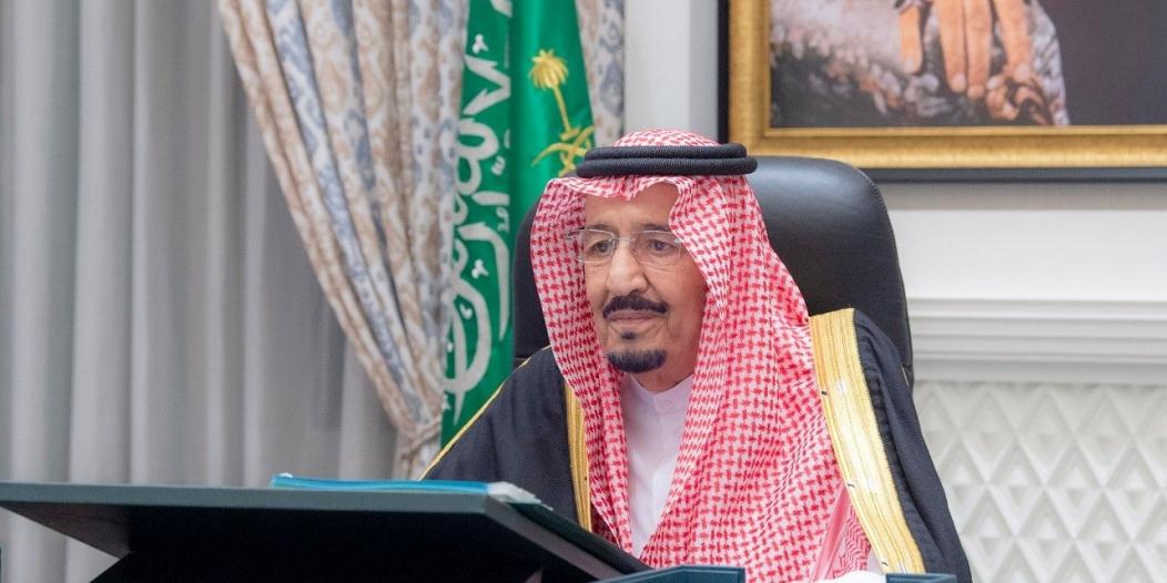برئاسة الملك سلمان.. مجلس الوزراء يوافق على نظام مكافحة الاحتيال المالي وخيانة الأمانة