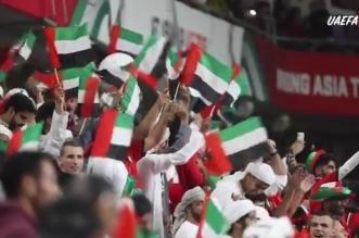 جماهير في كأس رئيس الإمارات