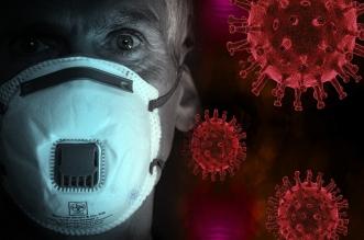 اكتشاف طفرة برازيلية أخرى من فيروس كورونا