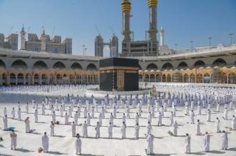 20 ألف لتر لتعقيم الحواجز الأمنية بالمسجد الحرام - المواطن