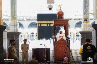 خطيب المسجد الحرام السديس