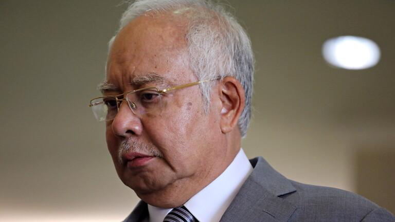 رئيس وزراء ماليزيا السابق نجيب عبدالرزاق يواجه الإفلاس!